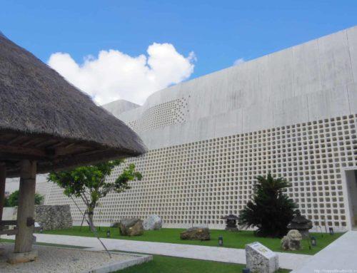2013夏 格安沖縄旅行:沖縄県立博物館