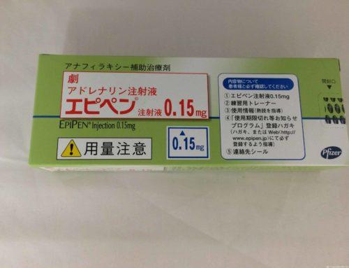 喘息や食物アレルギーなどアレルギーの持病を持つ子供との旅行