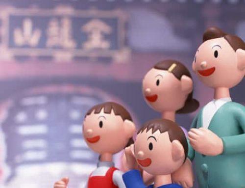 【東京】小学生も子供添い寝無料!家族でお得なホテル&プラン