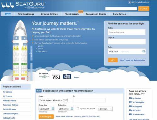 座席にもこだわりたい子連れ旅行に、飛行機の快適な座席をチェックできるサイト