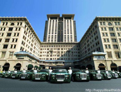 香港家族4人で1室に宿泊できるホテル探し その➂ラグジュアリーホテルの宿泊ポリシー
