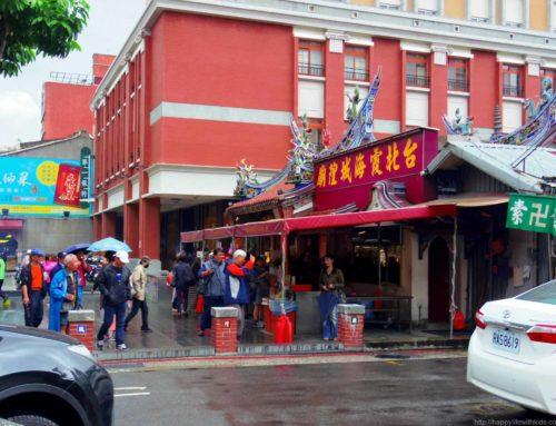 霞海城隍廟(月下老人)