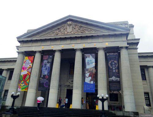 タクシーで国立台湾博物館へ。行き先注意。