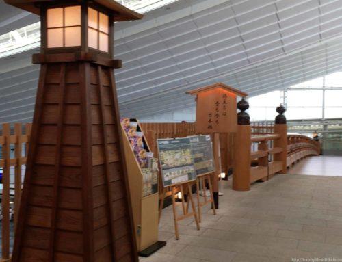 2018/台北1泊2日ママ一人旅/目次/羽田空港から出発