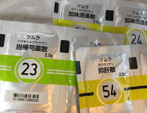 台湾(台北)で漢方薬を買いたい