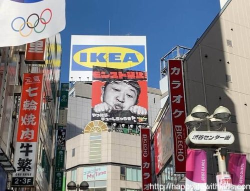 IKEA渋谷に行ってきました