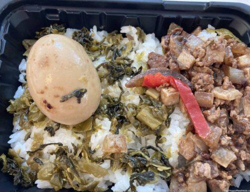 台湾パイナップルを求めて魯肉飯(ルーローファン)をゲット