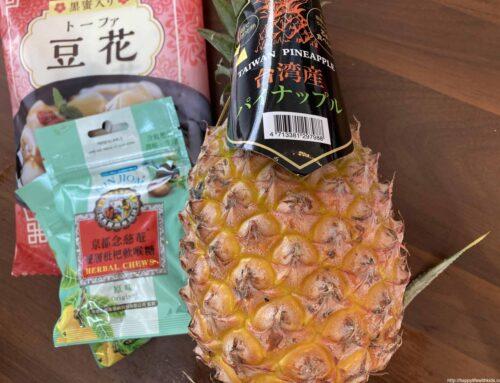 台湾パイナップル堪能中